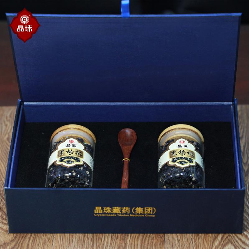 晶珠 黑枸杞礼盒70g*2瓶