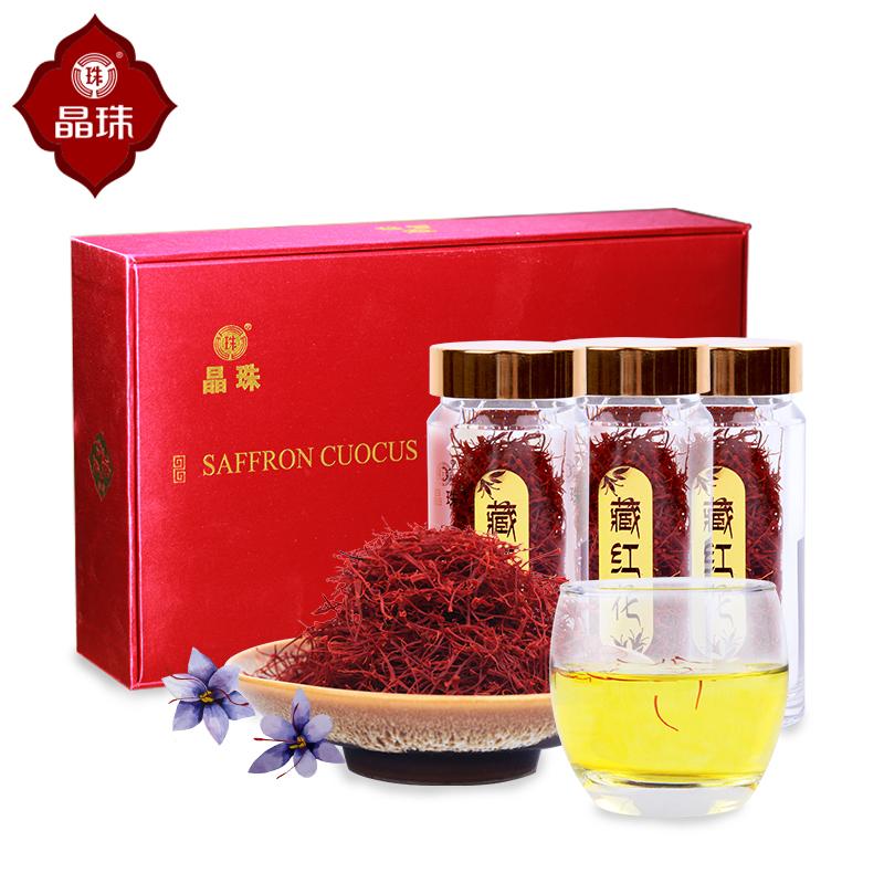 晶珠 藏红花礼盒5g*3瓶