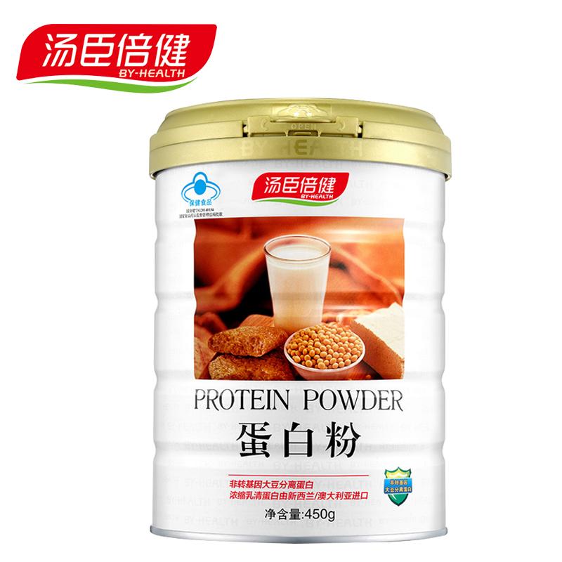 湯臣倍健R蛋白粉 450g/罐(附量具)