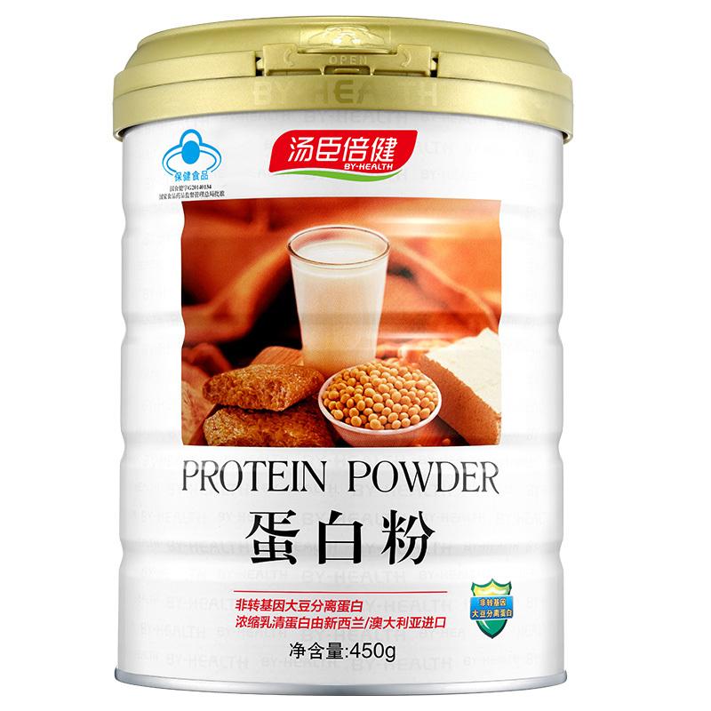 汤臣倍健 蛋白粉 450克/罐