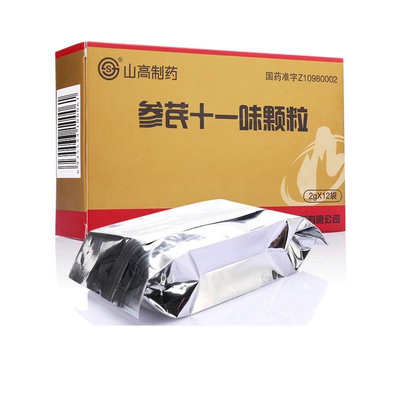 山高制药 参芪十一味颗粒 2g*12袋 补脾益气 用于脾气虚所致的体弱 四肢无力