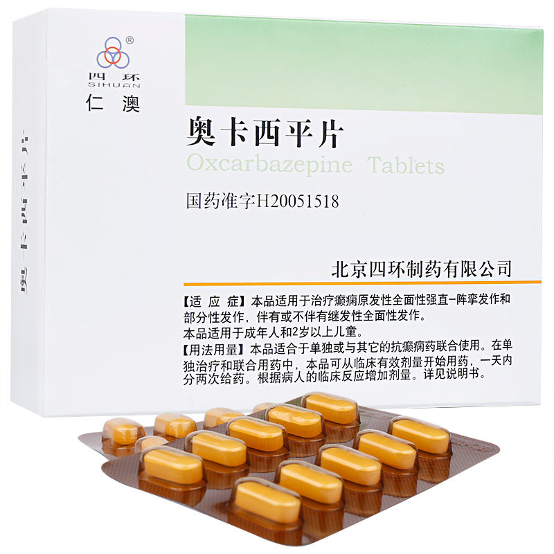 仁澳 奥卡西平片 0.3g*30片