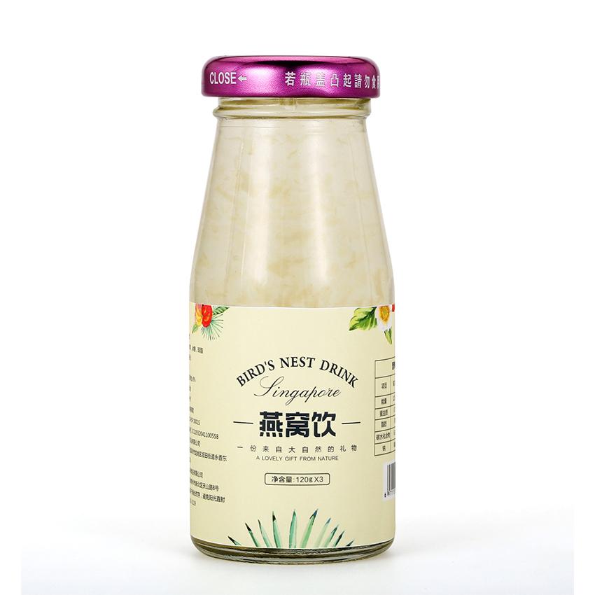 兆妃八子 燕窩飲 即食燕窩 120ml*3瓶 天然燕窩