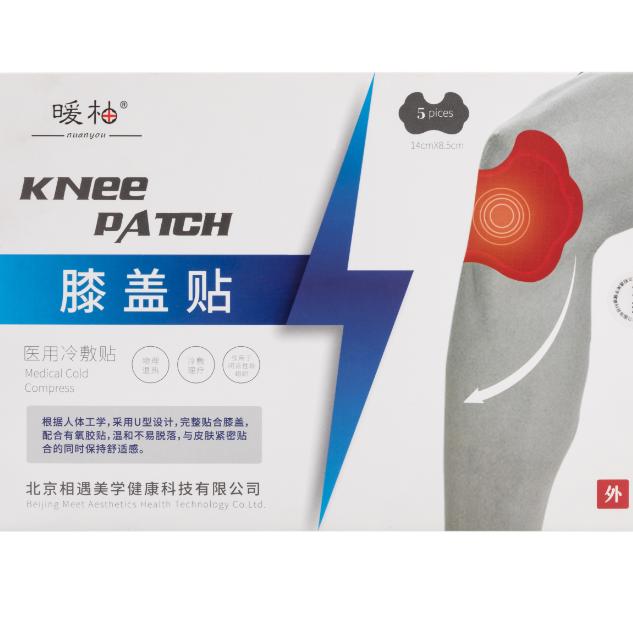 膝盖贴  北京相遇美学健康科技有限公司作用功效