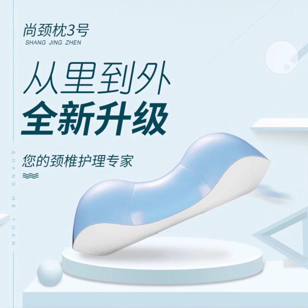 新款尚颈枕-热疗枕