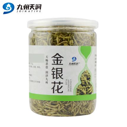 金银花(九州天润)