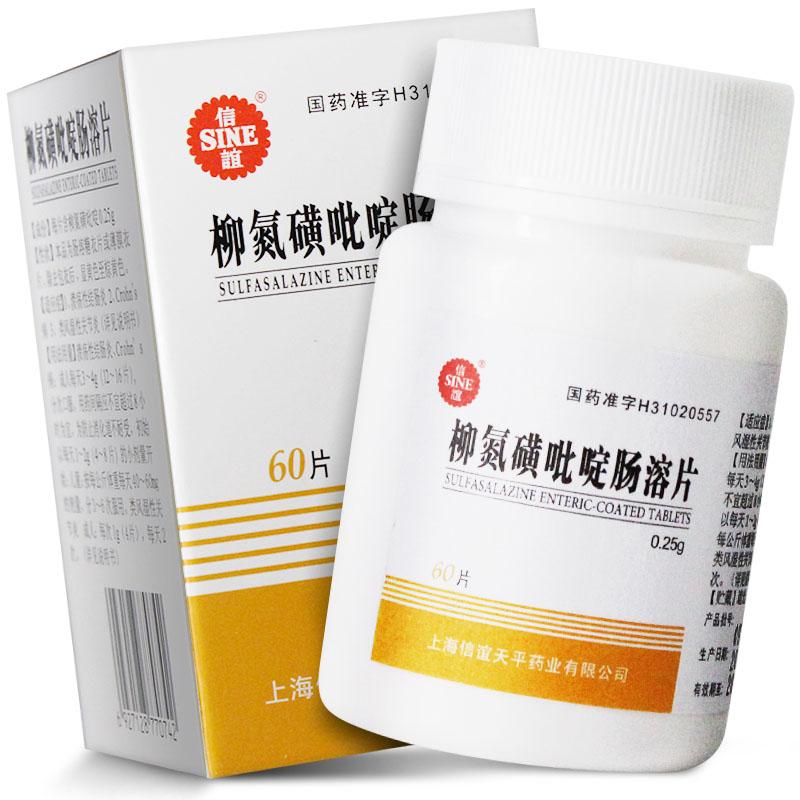 信谊 柳氮磺吡啶肠溶片 0.25g*12片/板*5板/盒