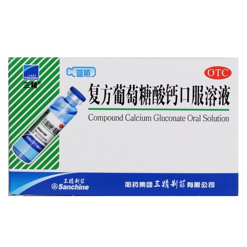 复方葡萄糖酸钙口服溶液