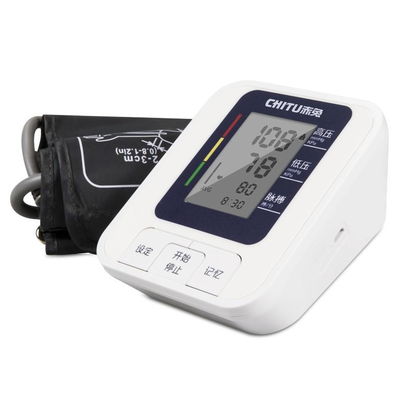 手臂式电子血压计