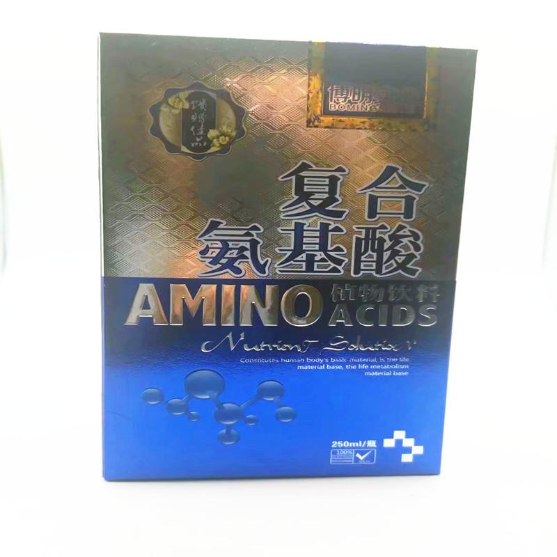 博明实业复合氨基酸植物饮料250ML