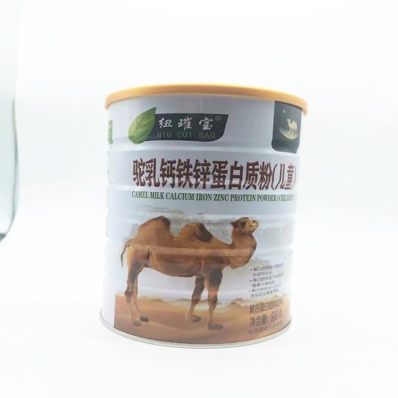 纽璀宝驼乳钙铁锌蛋白质粉(儿童)复合蛋白固体饮料900克
