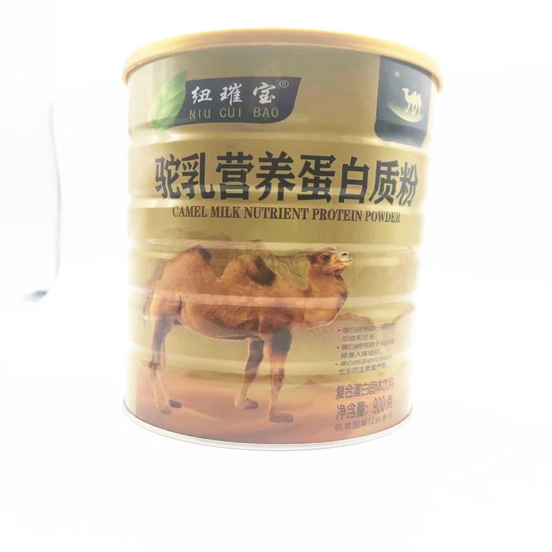 纽璀宝驼乳营养蛋白质粉900克