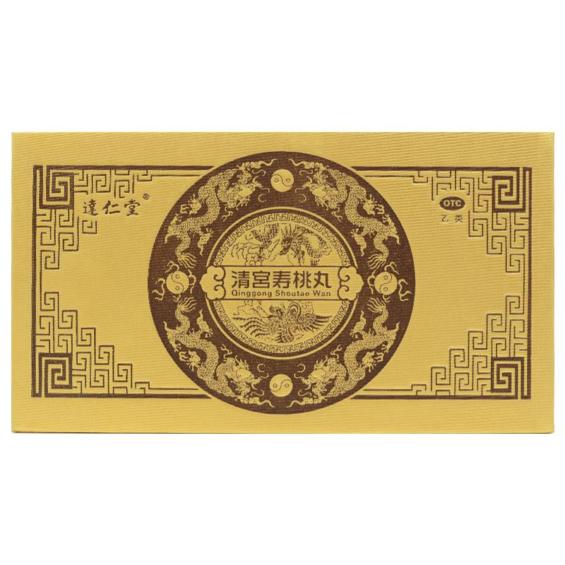 达仁堂 清宫寿桃丸 7g*6丸/盒