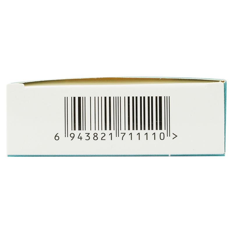 苯磺酸氨氯地平片价格