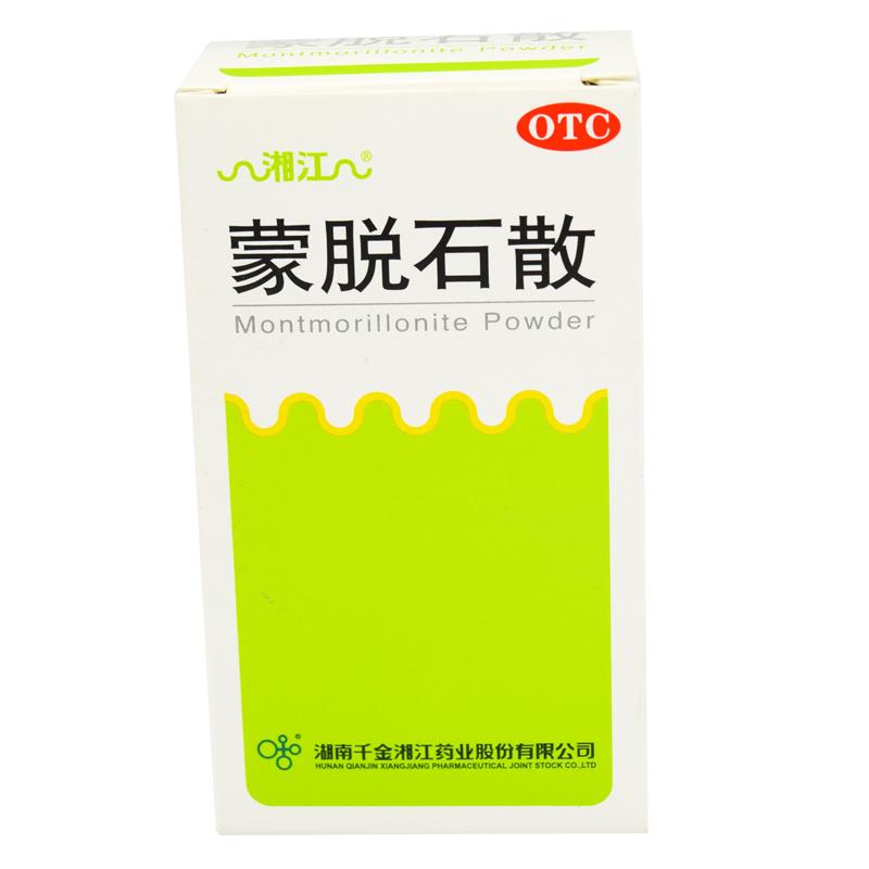 【湘江】 蒙脱石散 (10袋装)-湖南千金湘江药业