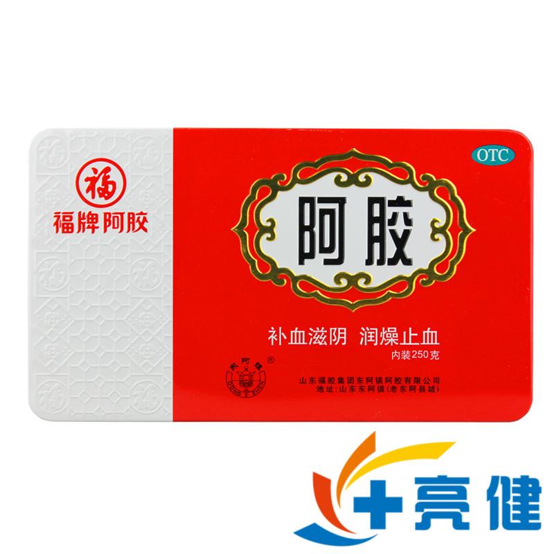 福牌 山東東阿福膠阿膠250g鐵盒 山東福膠集團東阿鎮阿膠有限公司