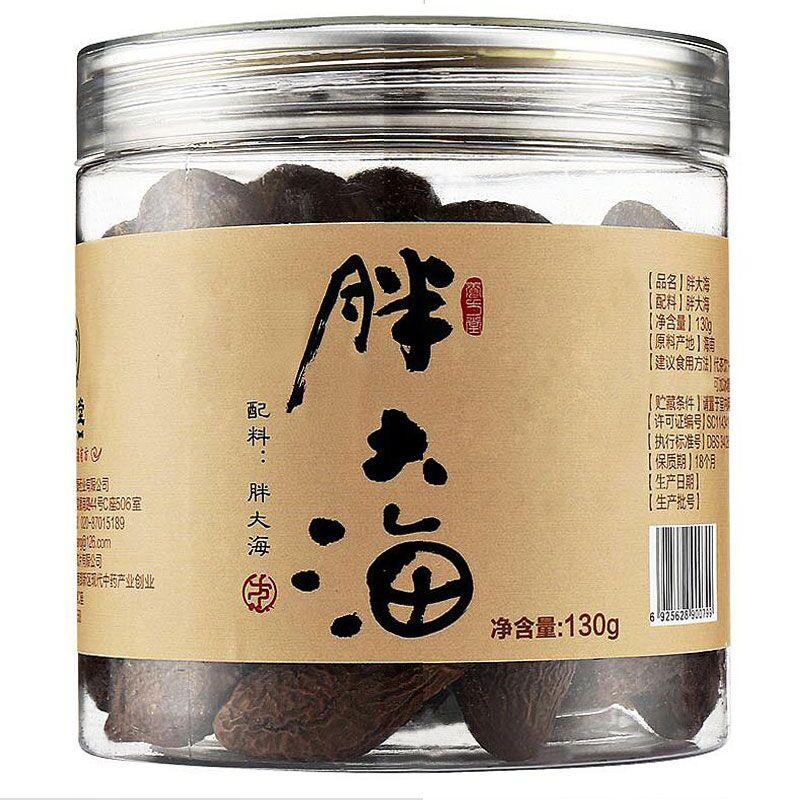 养方堂 胖大海 130g/瓶