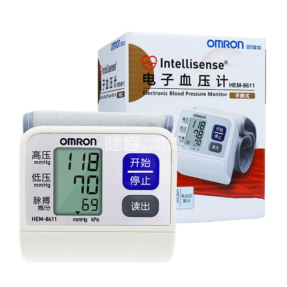 电子血压计HEM-8611(手腕式)(欧姆龙)