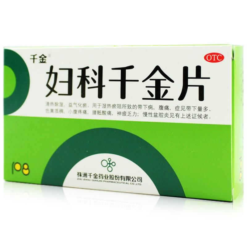 【千金】 婦科千金片 (108片裝)-株洲千金藥業