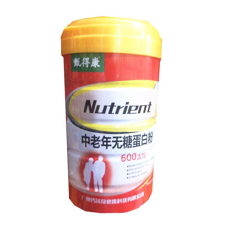 甄得康中老年无糖蛋白粉1千克