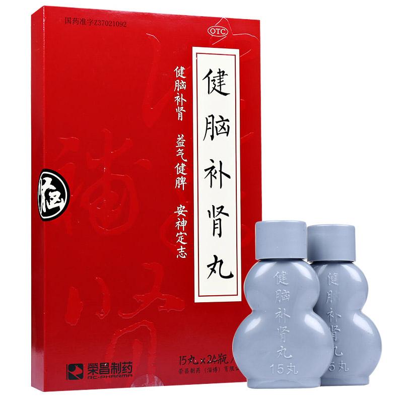 荣昌制药 健脑补肾丸 15丸*24瓶/盒