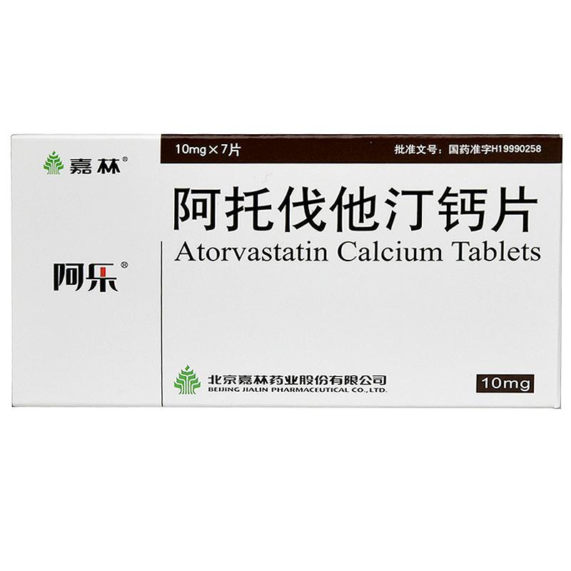 阿乐 阿托伐他汀钙片 10毫克*7片 用于治疗高胆固醇血症和混合型高脂血症;冠心病和脑中风的防治