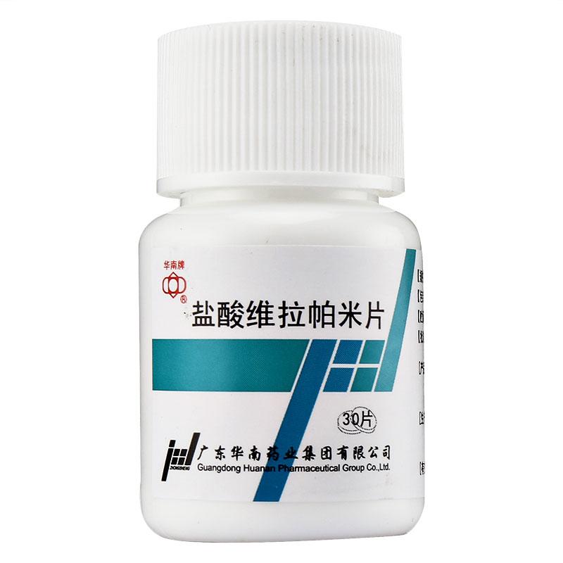 华南牌 盐酸维拉帕米片 40mg*30片