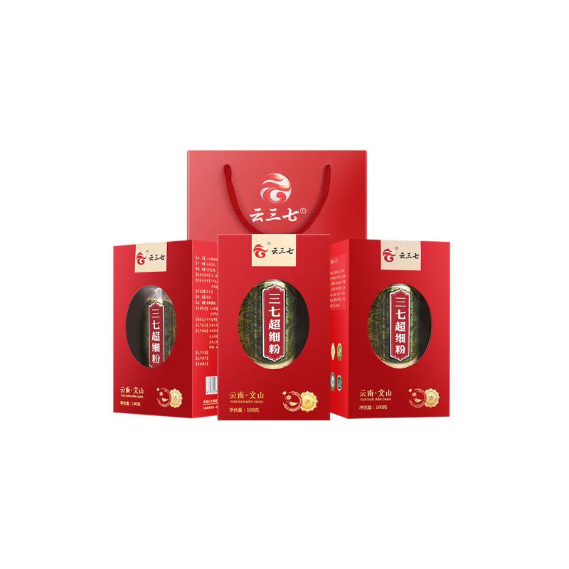 云三七 超细粉 改善血液循环 买三盒赠两盒90g