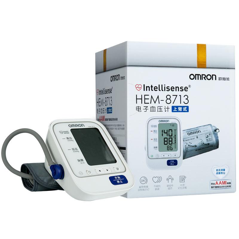 欧姆龙 上臂式电子血压计 HEM-8713 1台