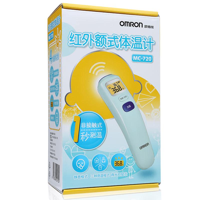 欧姆龙 红外额式体温计 MC-720 1台