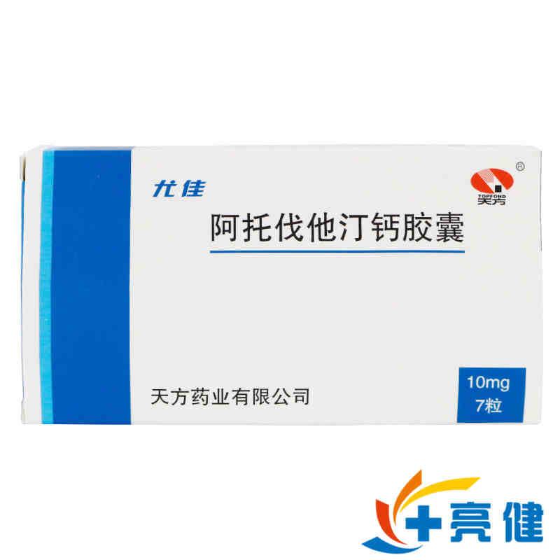 【尤佳】 阿托伐他汀钙胶囊 10毫克×7粒 原发性高胆固醇血症患者,包括家族性高胆固醇血症或混合性高脂血症   可货到付款