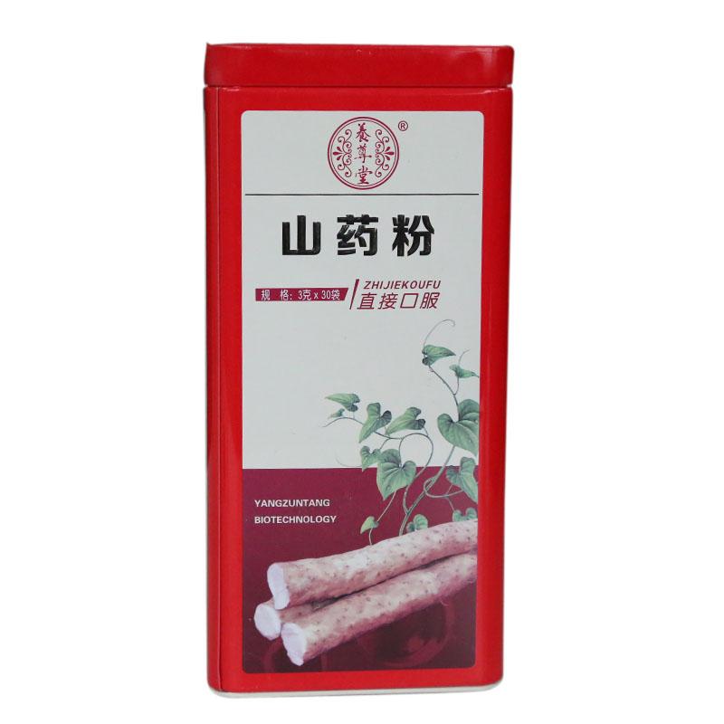 养尊堂 山药粉 3g*30袋 低温粉碎 直接口服
