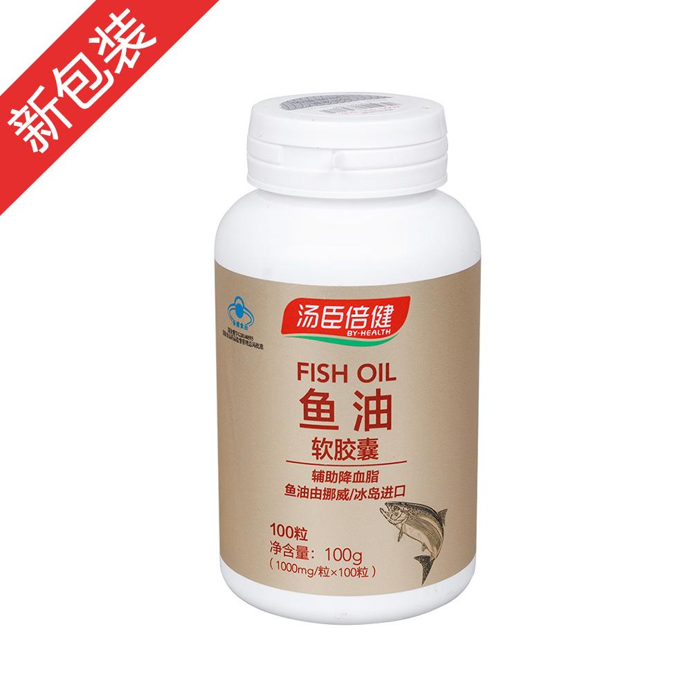 【汤臣倍健】鱼油软胶囊 1g*100粒