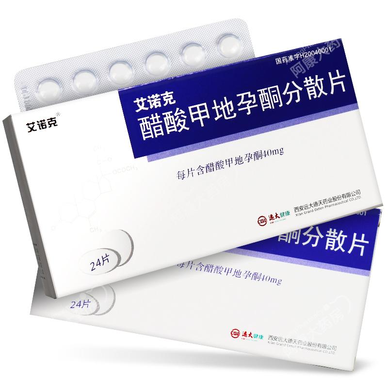 艾諾克 醋酸甲地孕酮分散片40mg*24片/盒