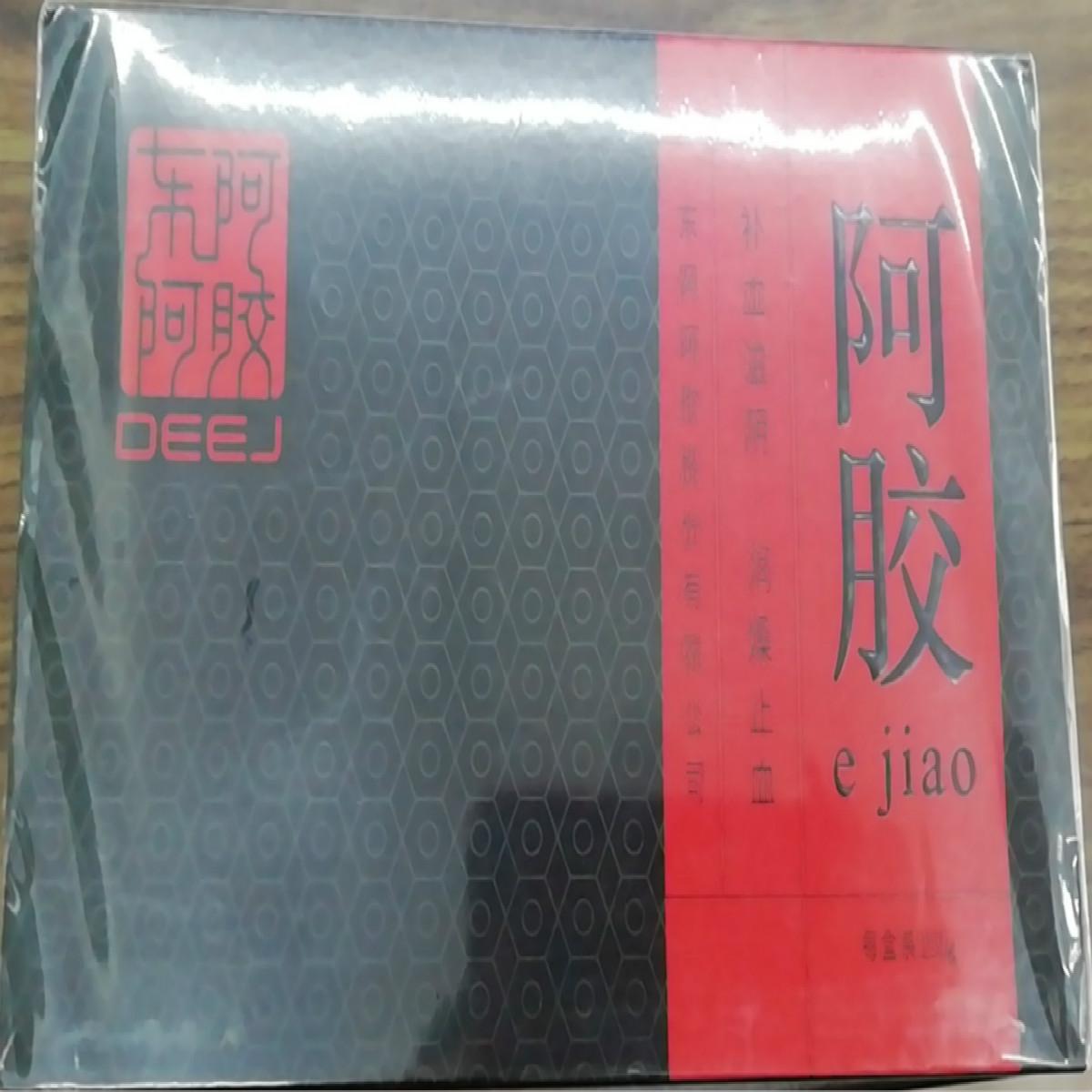 东阿阿胶 250g (纸盒)