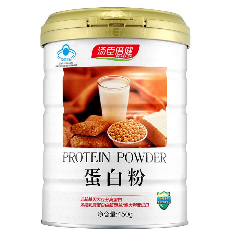 【湯臣倍健】蛋白粉