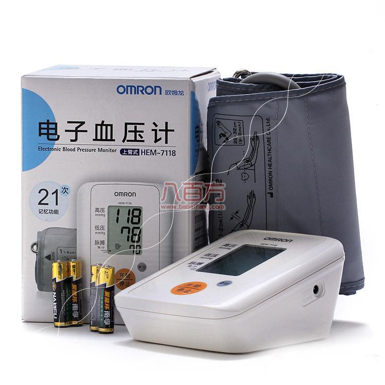 电子血压计