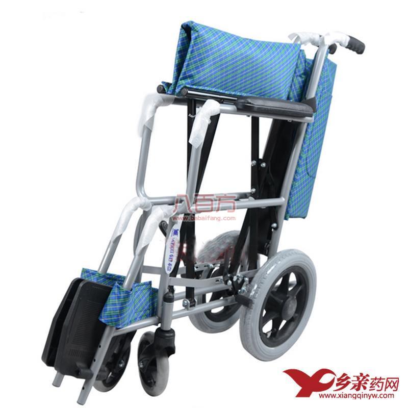 互邦轮椅 轻便 老人轮椅