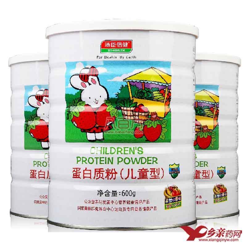 蛋白质粉 儿童型