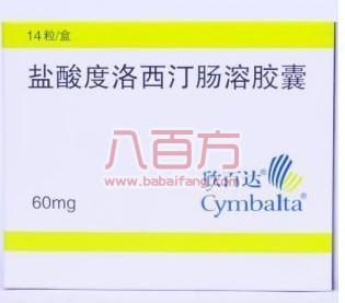 盐酸度洛西汀肠溶胶囊