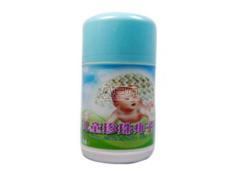 珍珠儿童痱子粉