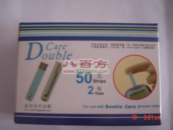 倍康护TD-4103A血糖测试片