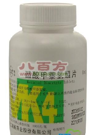 醋酸甲萘氫醌片