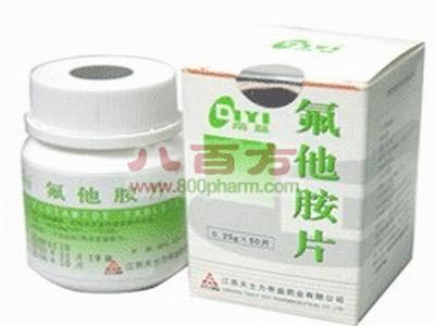 氟(fu)他胺片