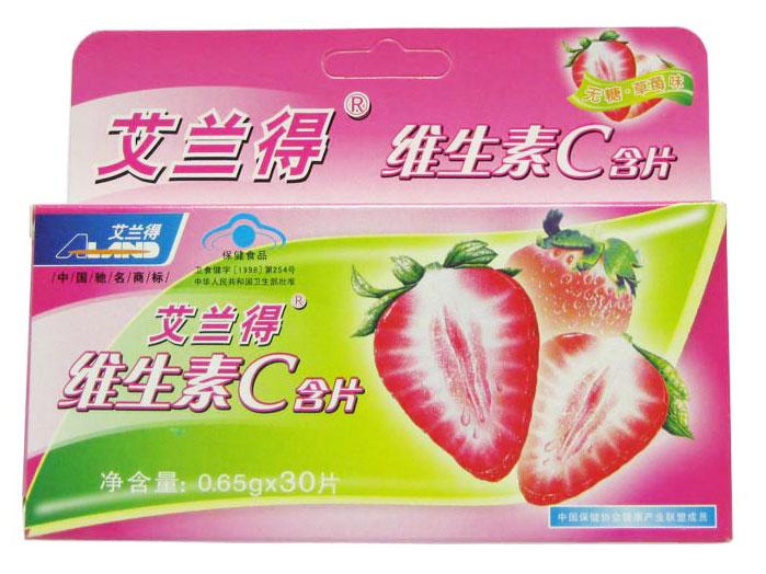 艾兰得维生素C30片草莓味