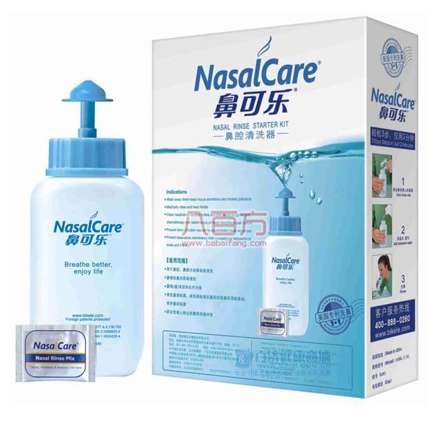 鼻可乐鼻腔清洗器附洗鼻剂