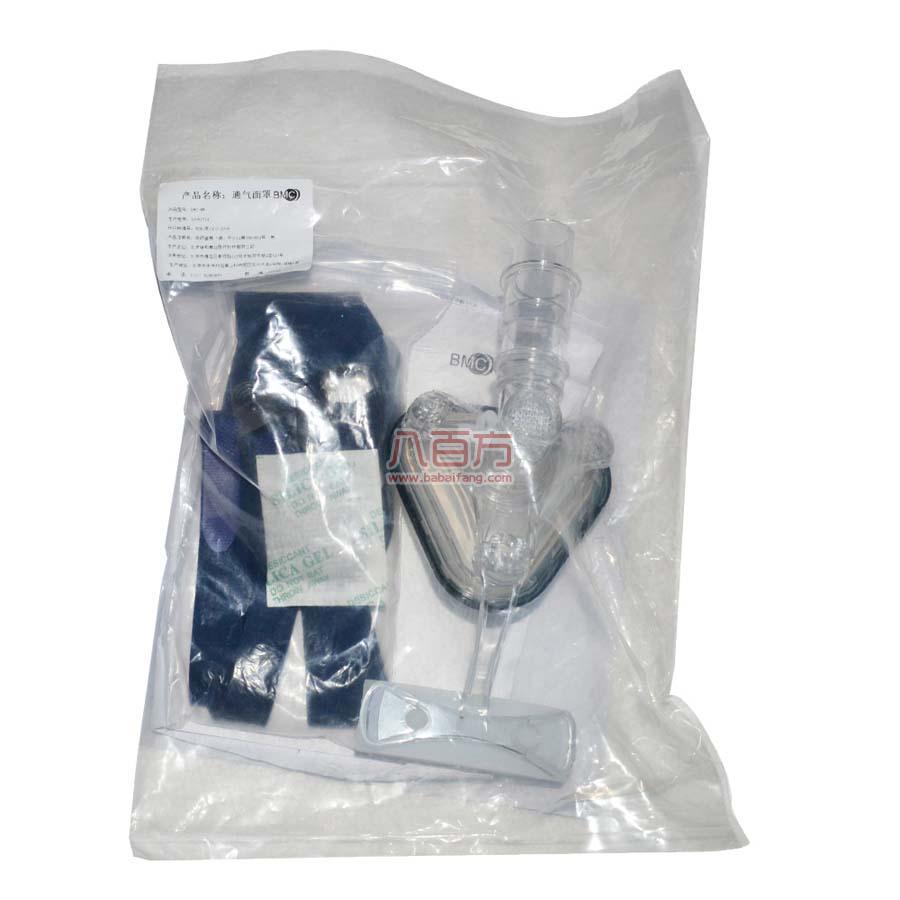 瑞迈特家用呼吸机鼻面罩BMC-NM