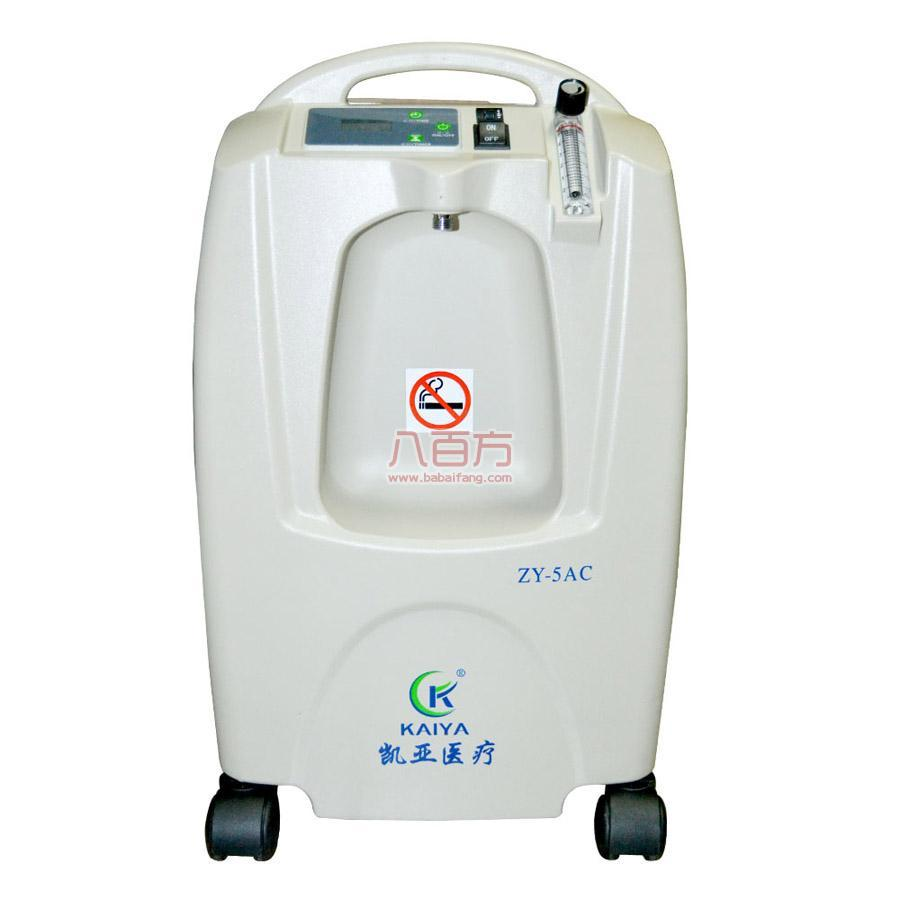 小型医用制氧机  ZY5AC