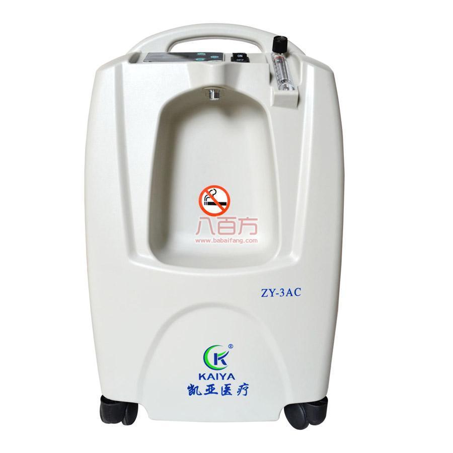 凯亚制氧机ZY-3AC小型医家用老人氧气呼吸器 进口分子筛