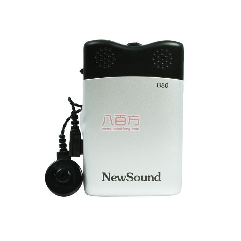 新声耳背式助听器